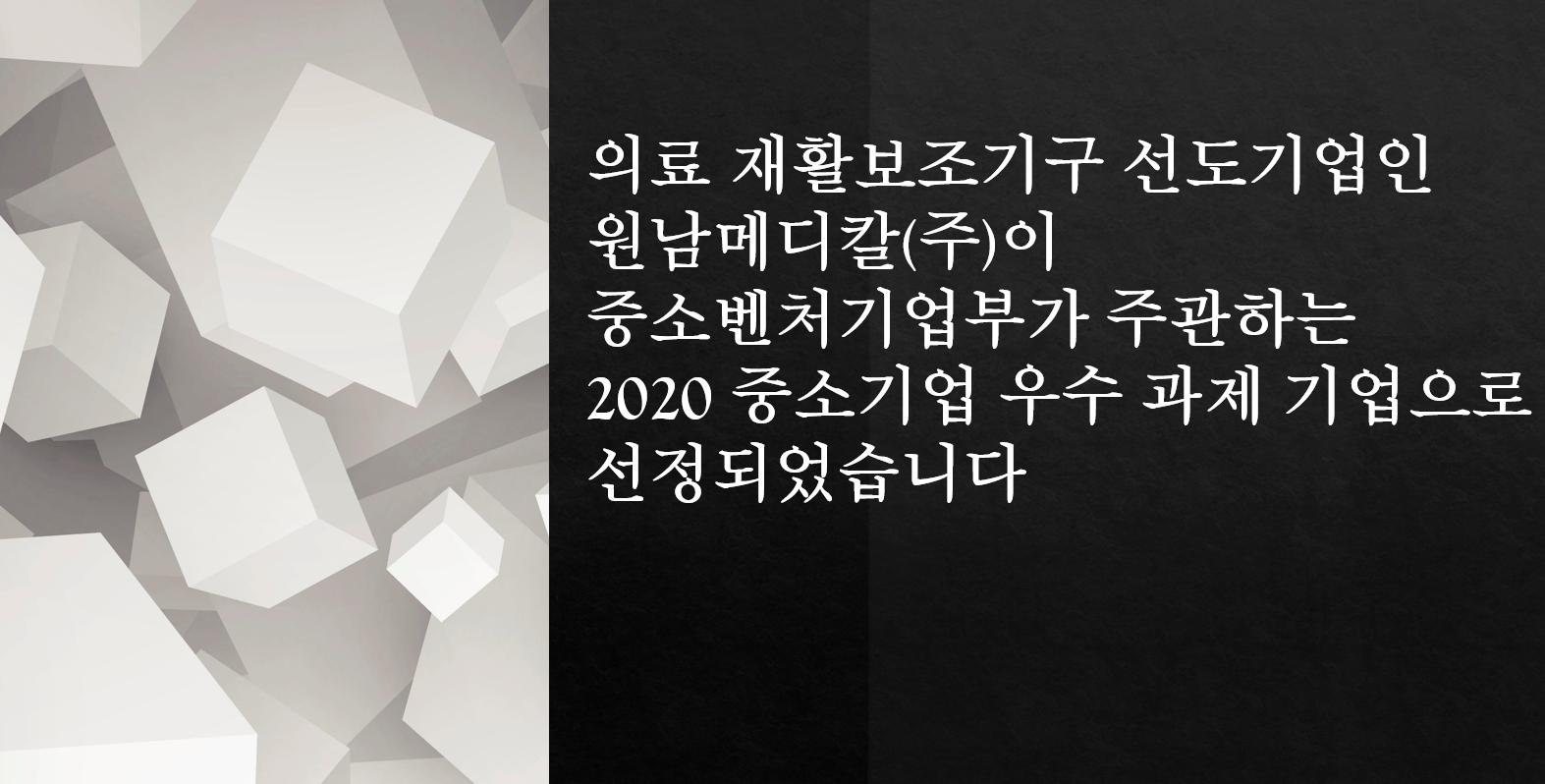 선정공지0.png