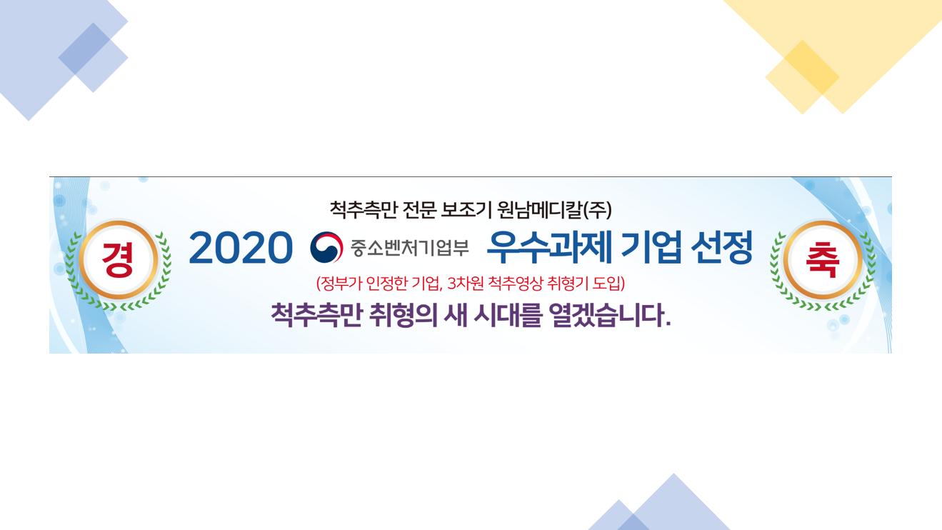 선정공지3.png